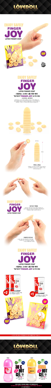 [LoveDoll] 핑거조이 손가락콘돔 10P